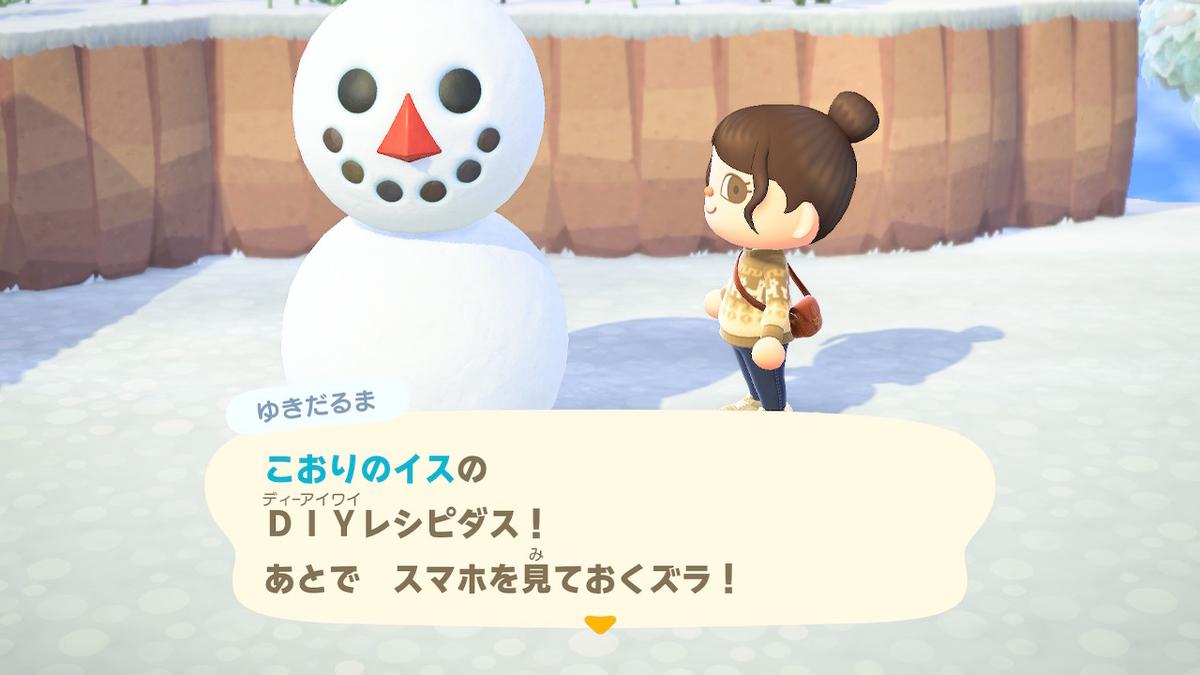 f:id:dashimaki_tmg:20201211184648j:plain