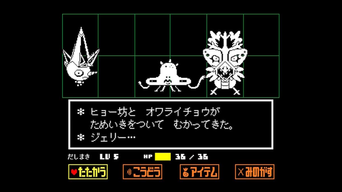 f:id:dashimaki_tmg:20201214150142j:plain