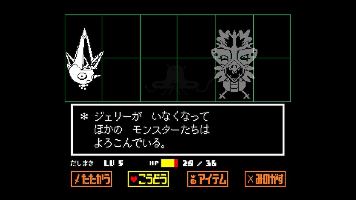 f:id:dashimaki_tmg:20201214150203j:plain