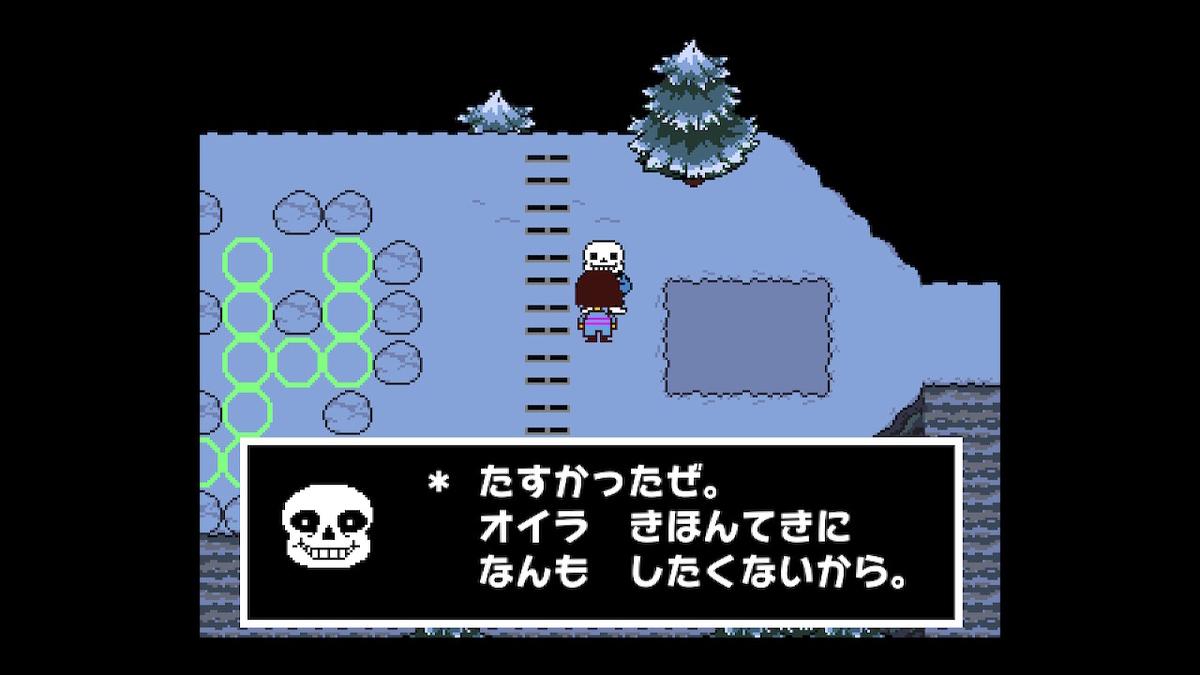 f:id:dashimaki_tmg:20201214150341j:plain