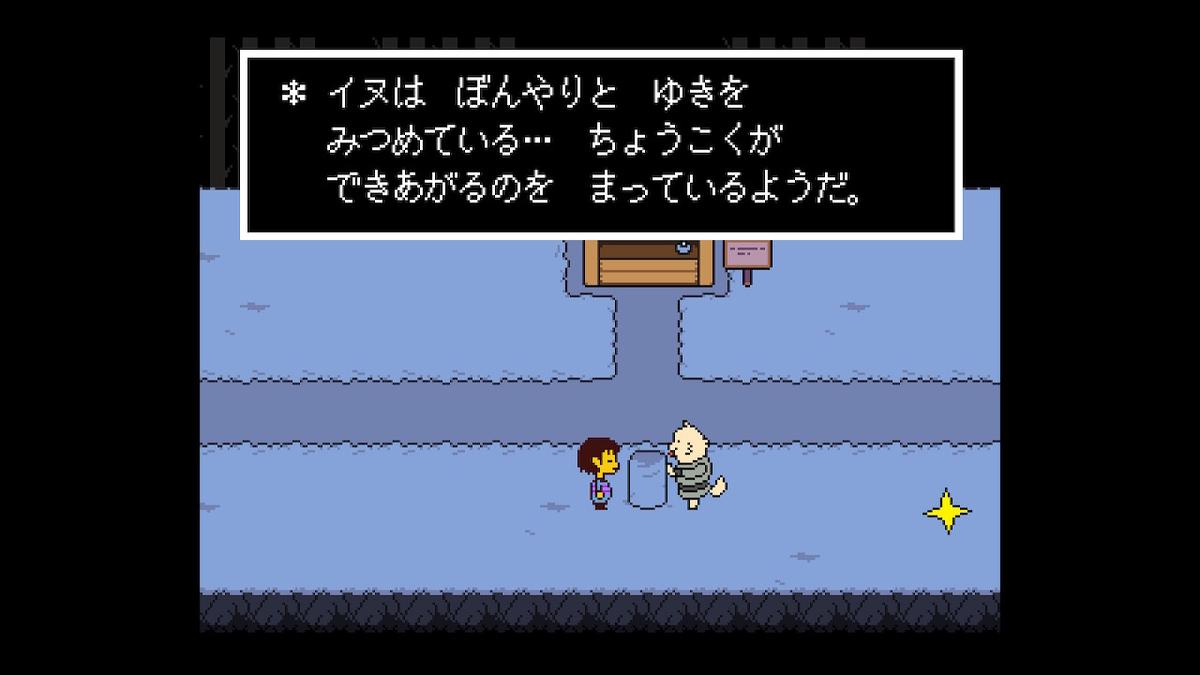 f:id:dashimaki_tmg:20201214150426j:plain
