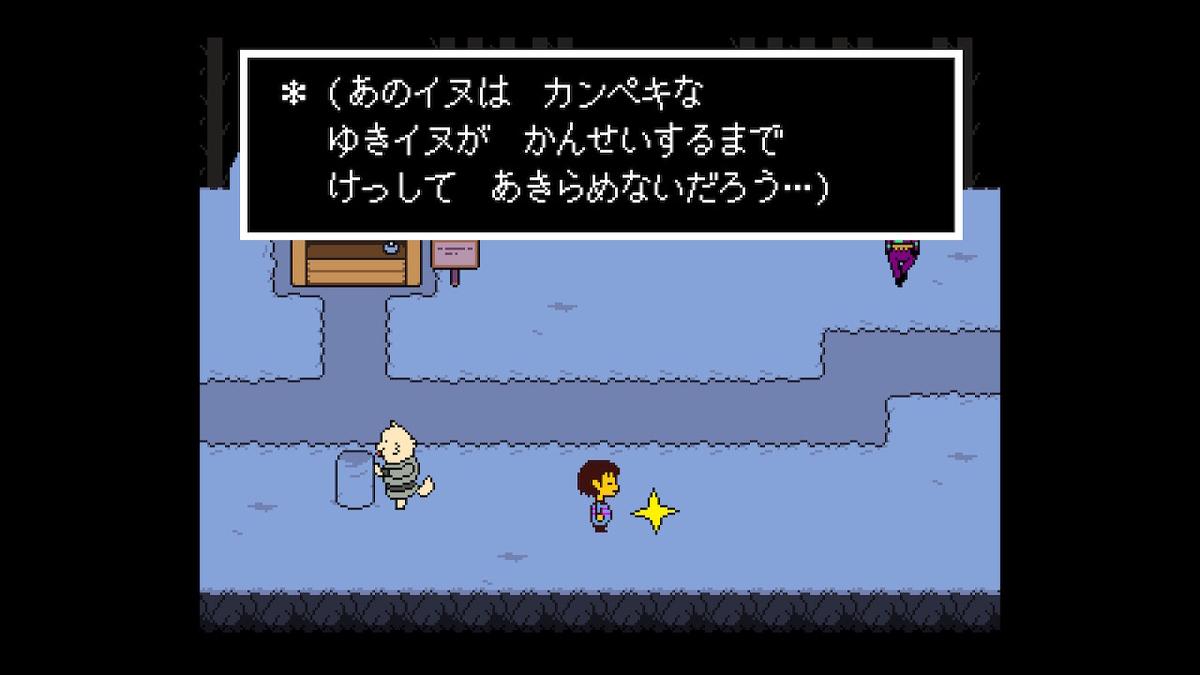 f:id:dashimaki_tmg:20201214150437j:plain