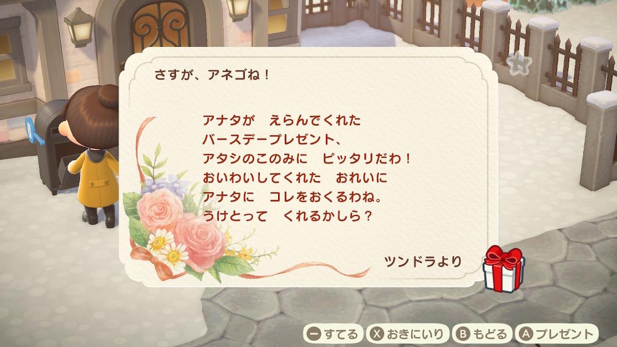 f:id:dashimaki_tmg:20201215223636j:plain