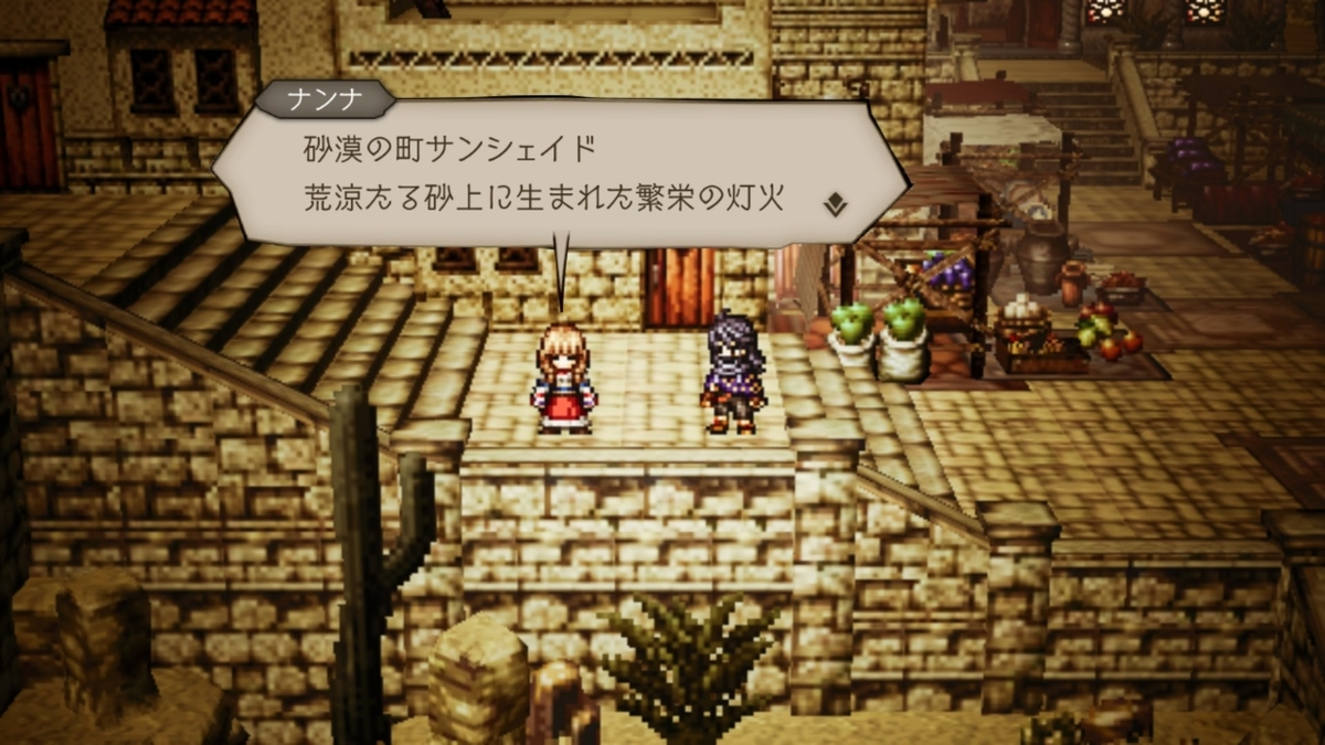 f:id:dashimaki_tmg:20201217020356j:plain