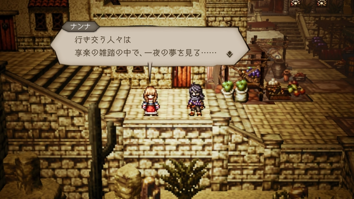 f:id:dashimaki_tmg:20201217020411j:plain
