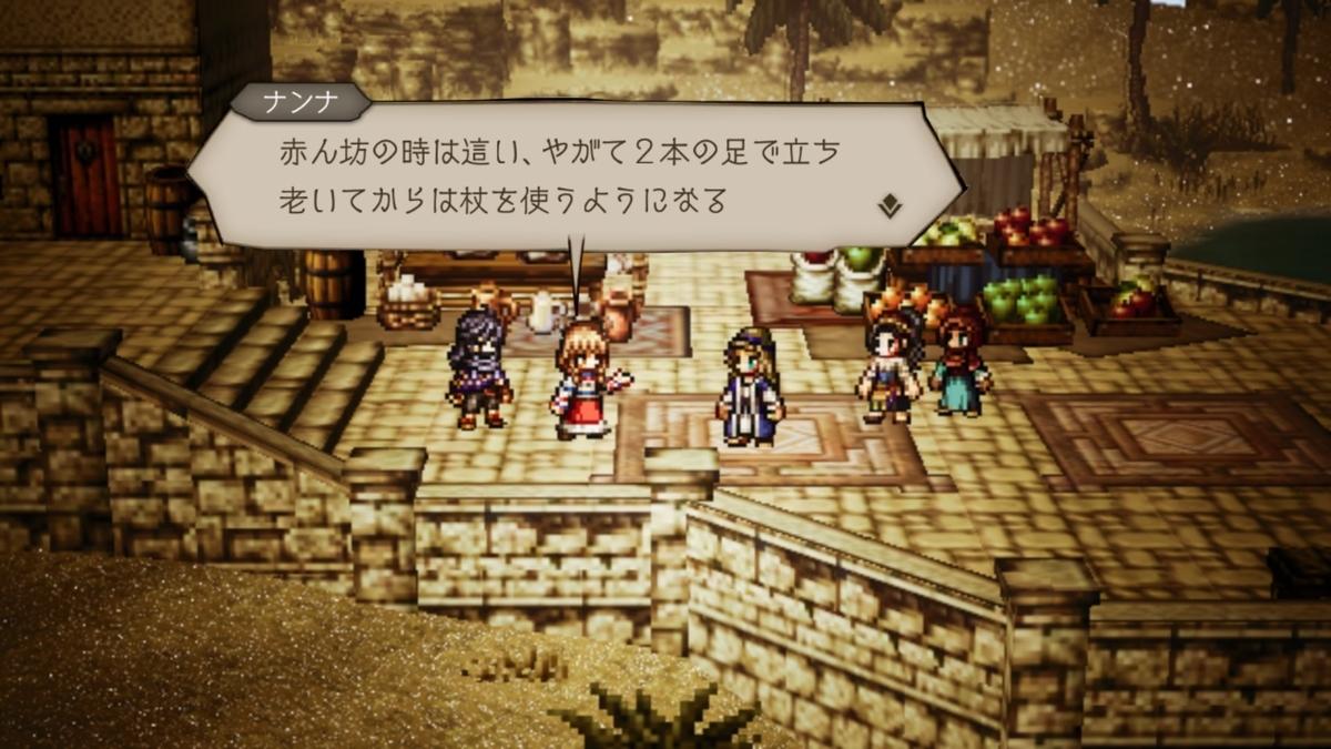 f:id:dashimaki_tmg:20201217020505j:plain