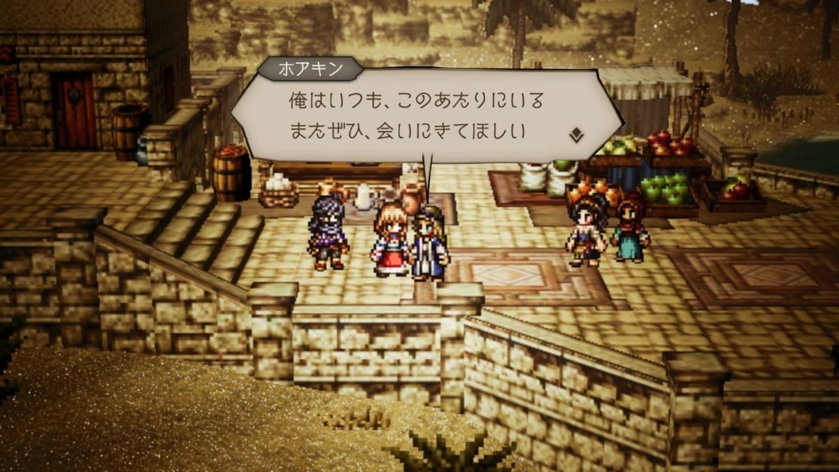 f:id:dashimaki_tmg:20201217020533j:plain