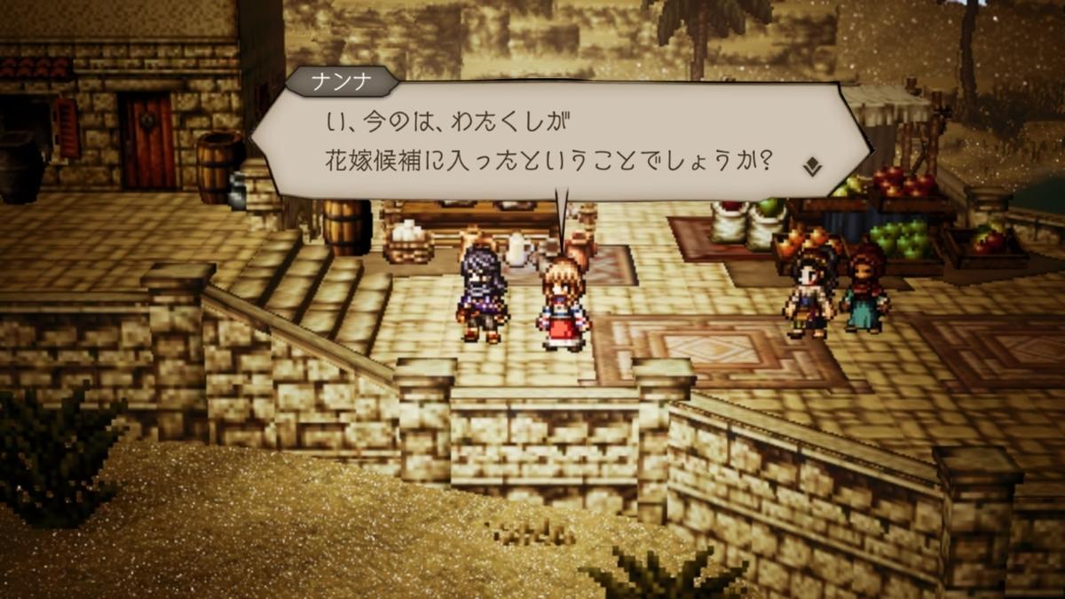 f:id:dashimaki_tmg:20201217020602j:plain