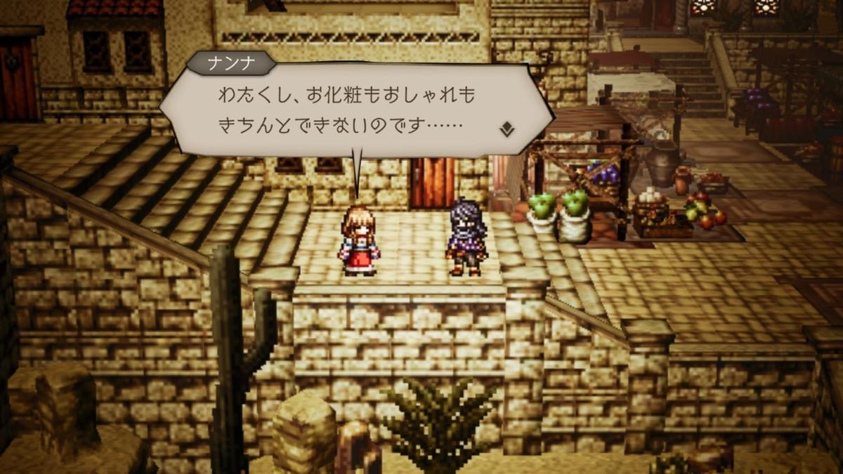 f:id:dashimaki_tmg:20201217020618j:plain