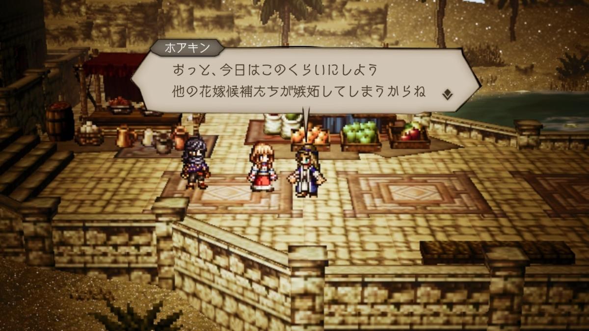 f:id:dashimaki_tmg:20201217020718j:plain