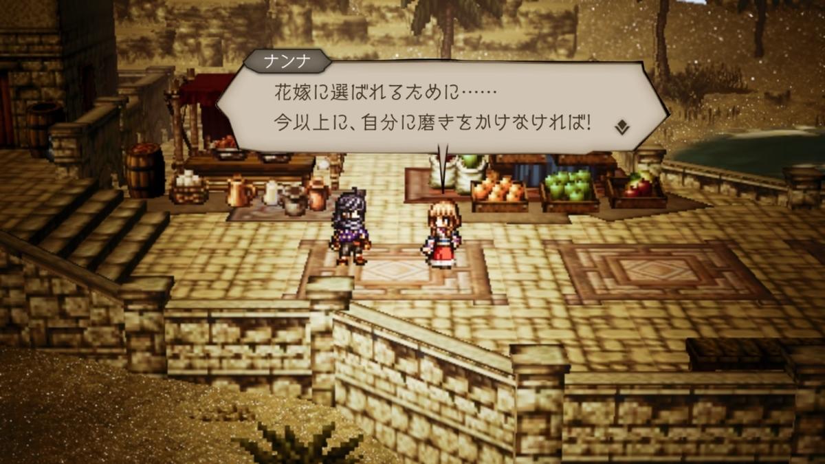 f:id:dashimaki_tmg:20201217020741j:plain