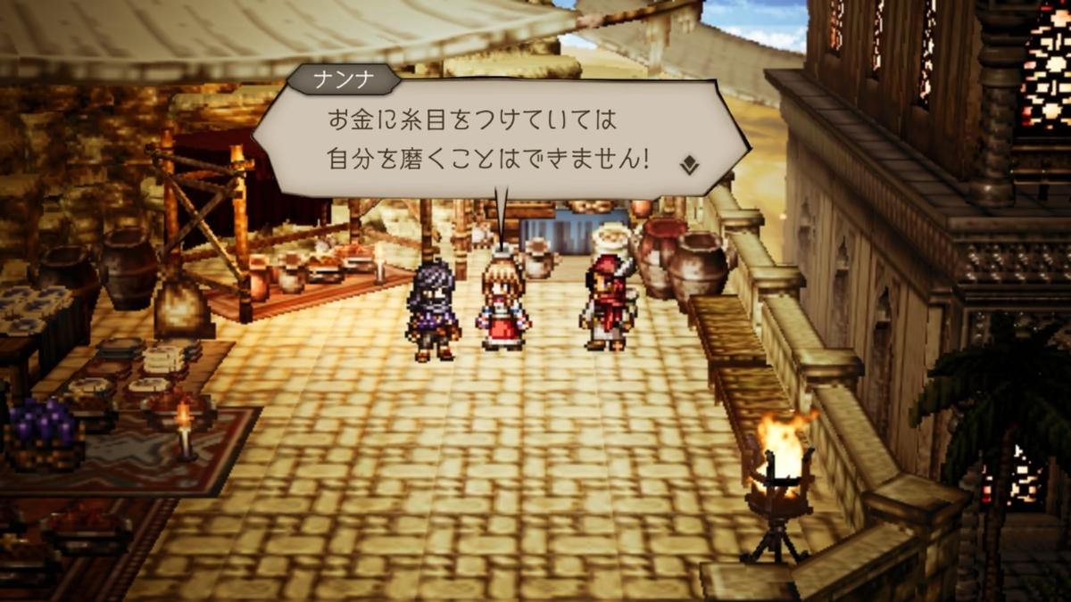 f:id:dashimaki_tmg:20201217020803j:plain