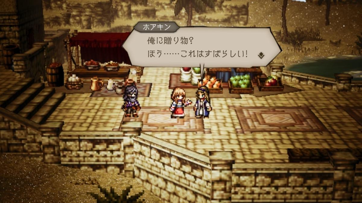 f:id:dashimaki_tmg:20201217020827j:plain