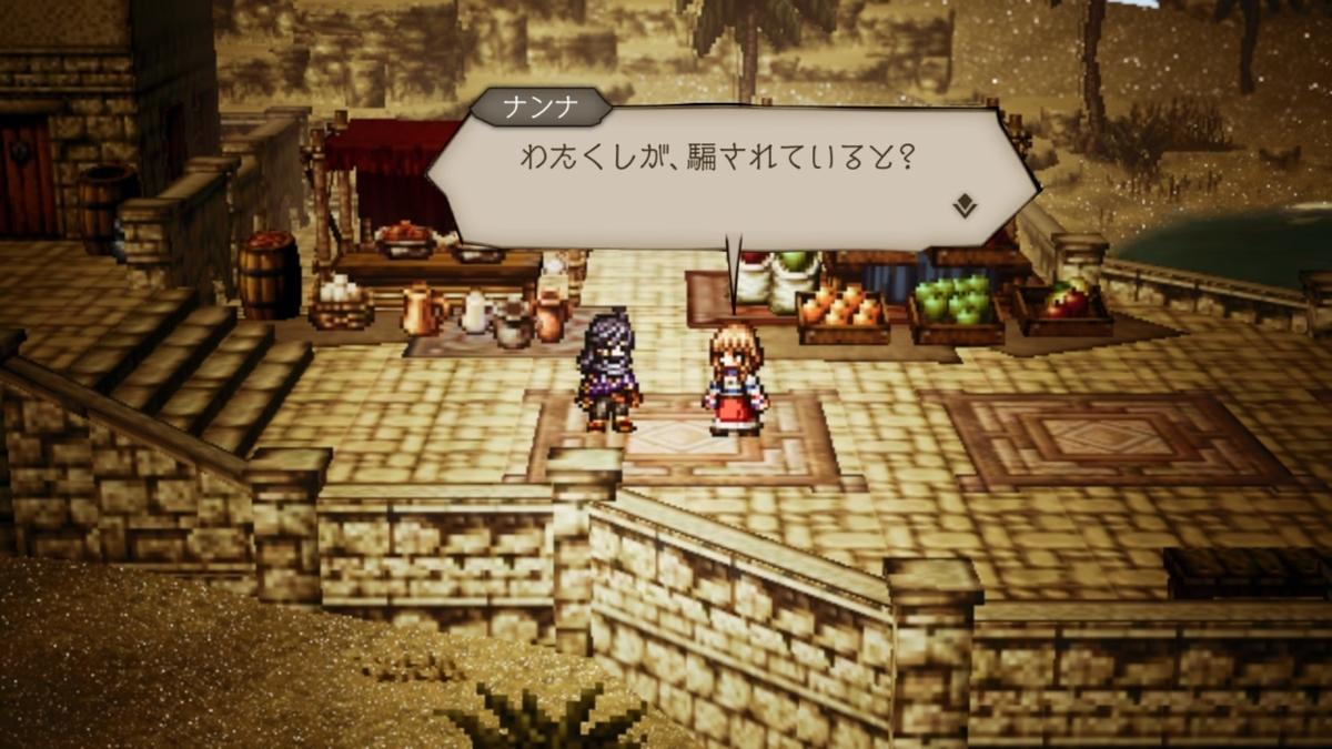 f:id:dashimaki_tmg:20201217020848j:plain
