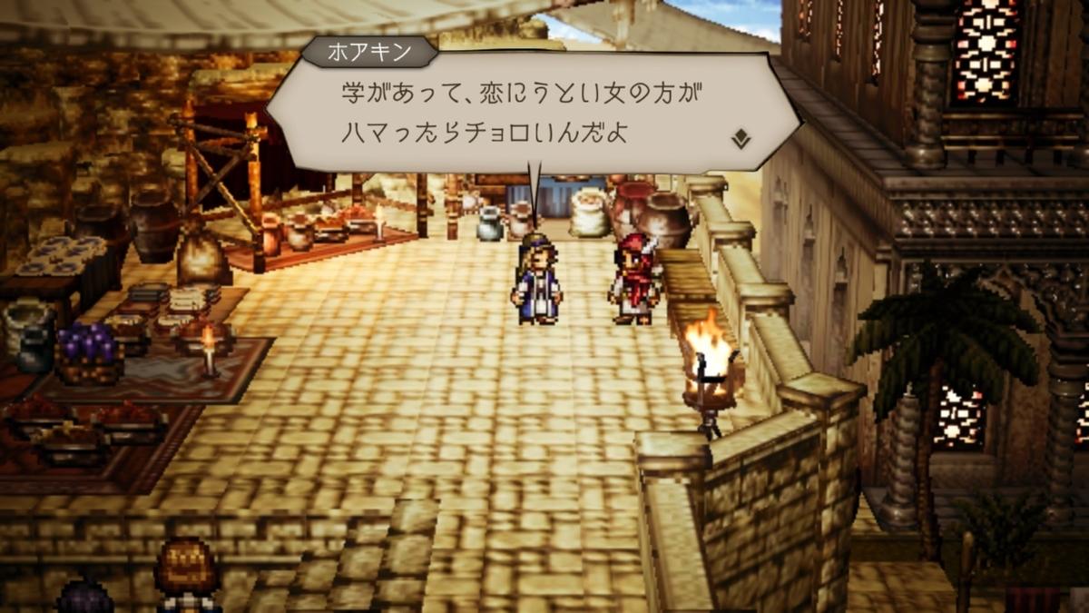 f:id:dashimaki_tmg:20201217020906j:plain