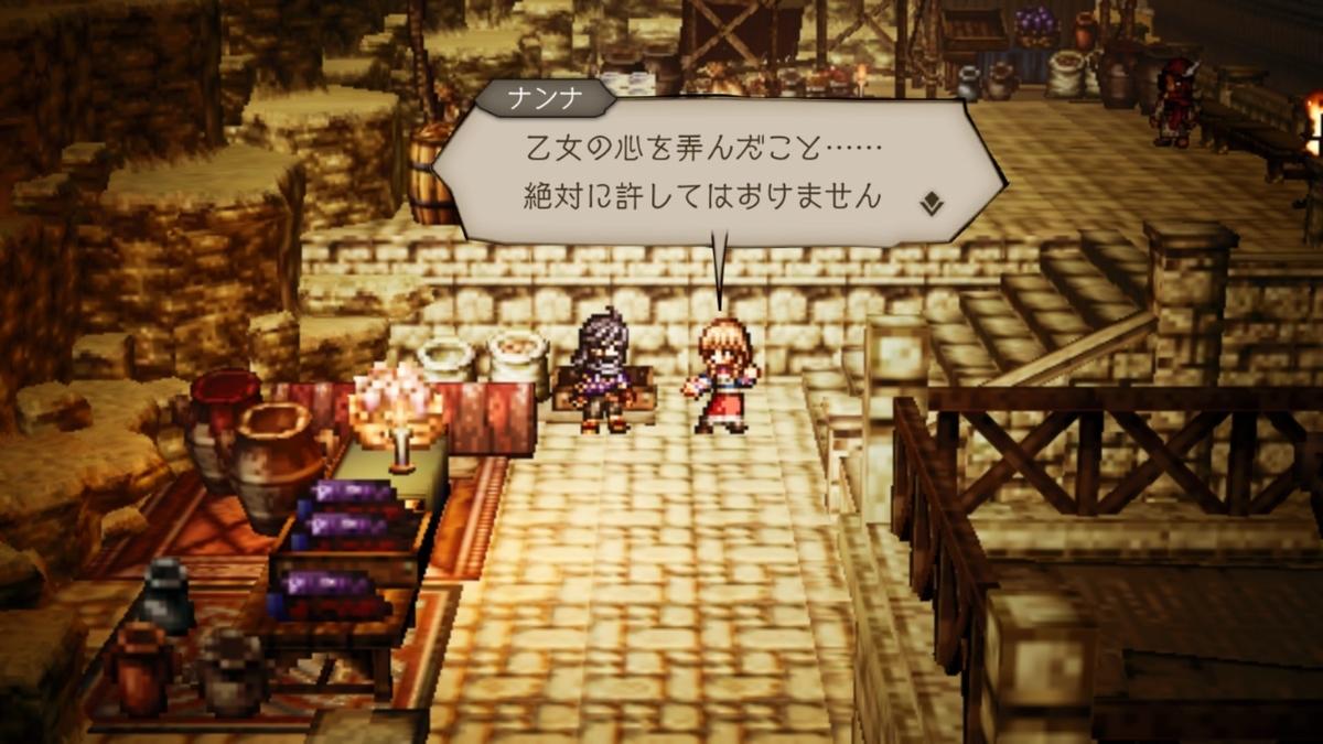 f:id:dashimaki_tmg:20201217020943j:plain