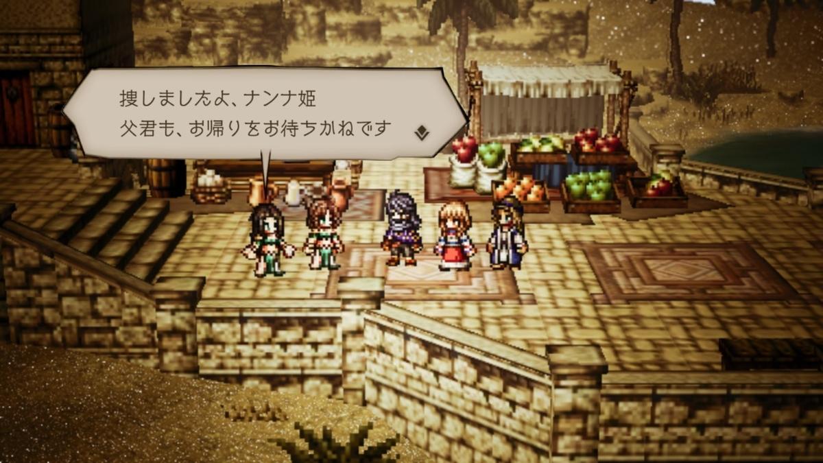 f:id:dashimaki_tmg:20201217021000j:plain