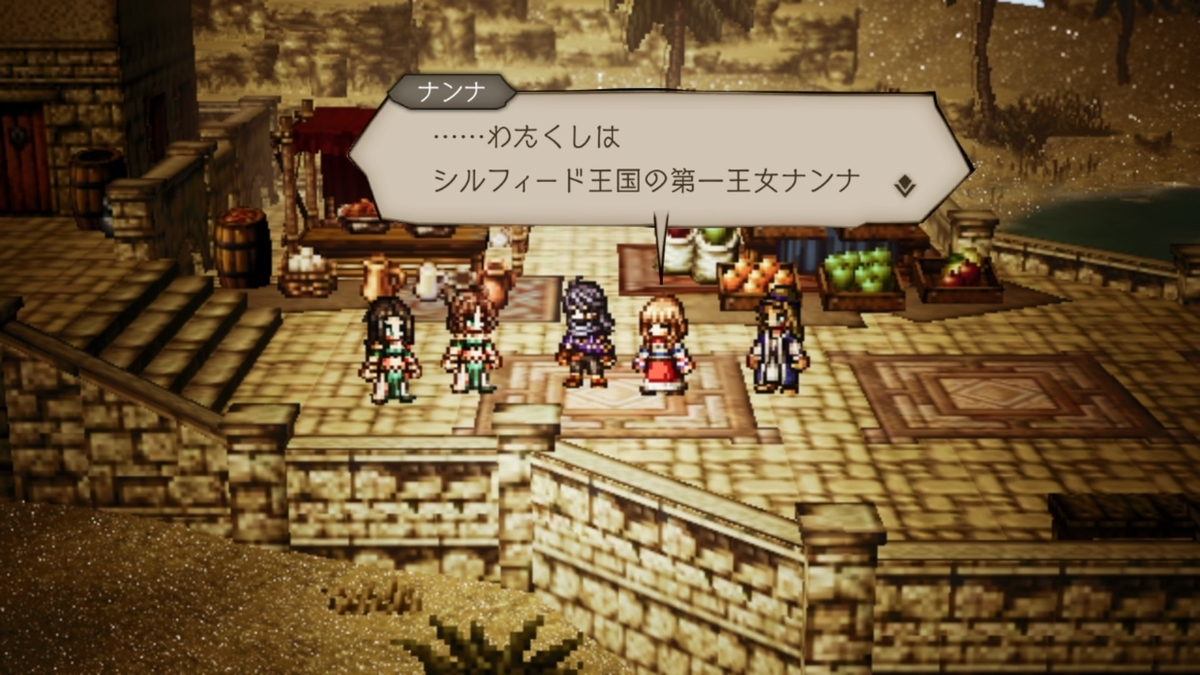 f:id:dashimaki_tmg:20201217021013j:plain