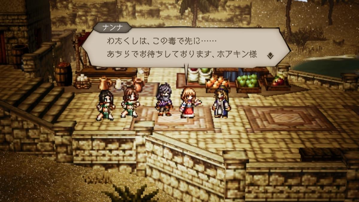 f:id:dashimaki_tmg:20201217021036j:plain