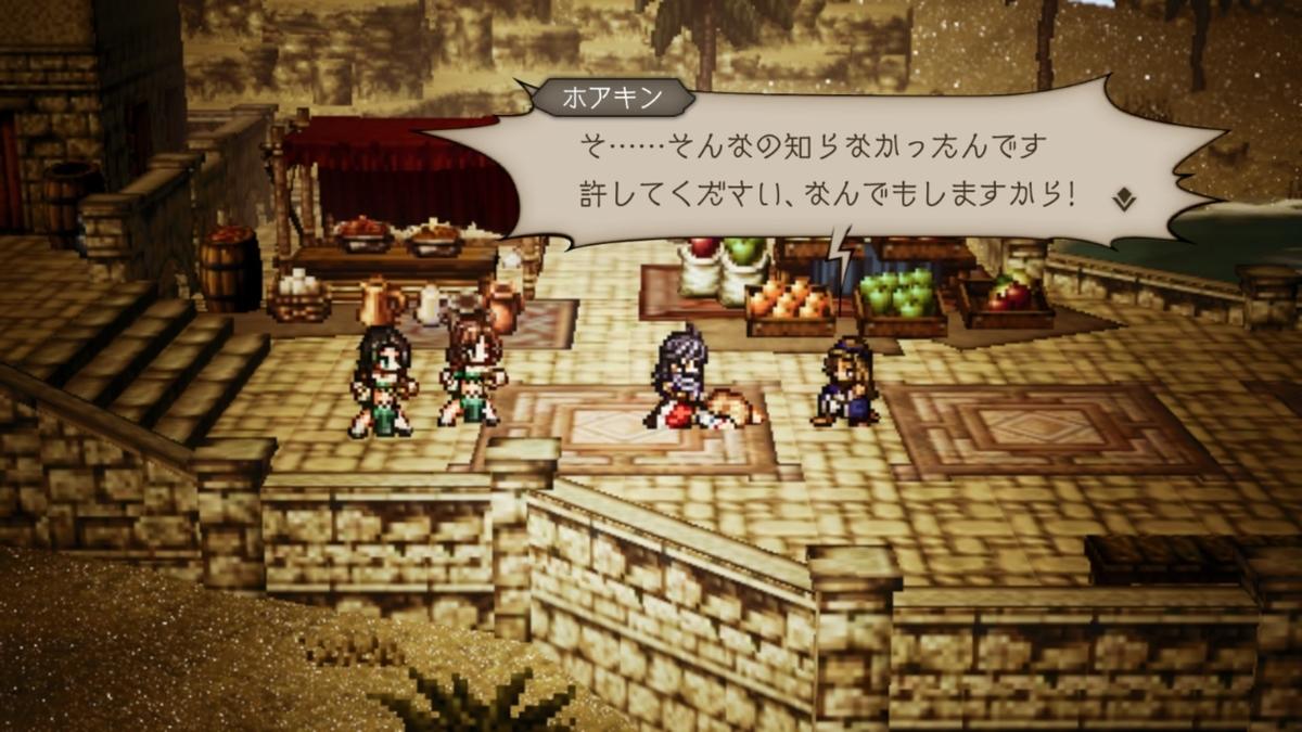 f:id:dashimaki_tmg:20201217021104j:plain