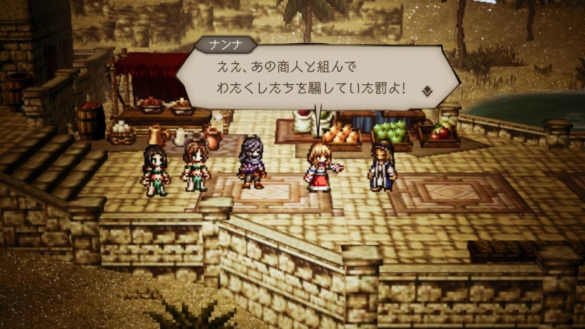 f:id:dashimaki_tmg:20201217021200j:plain