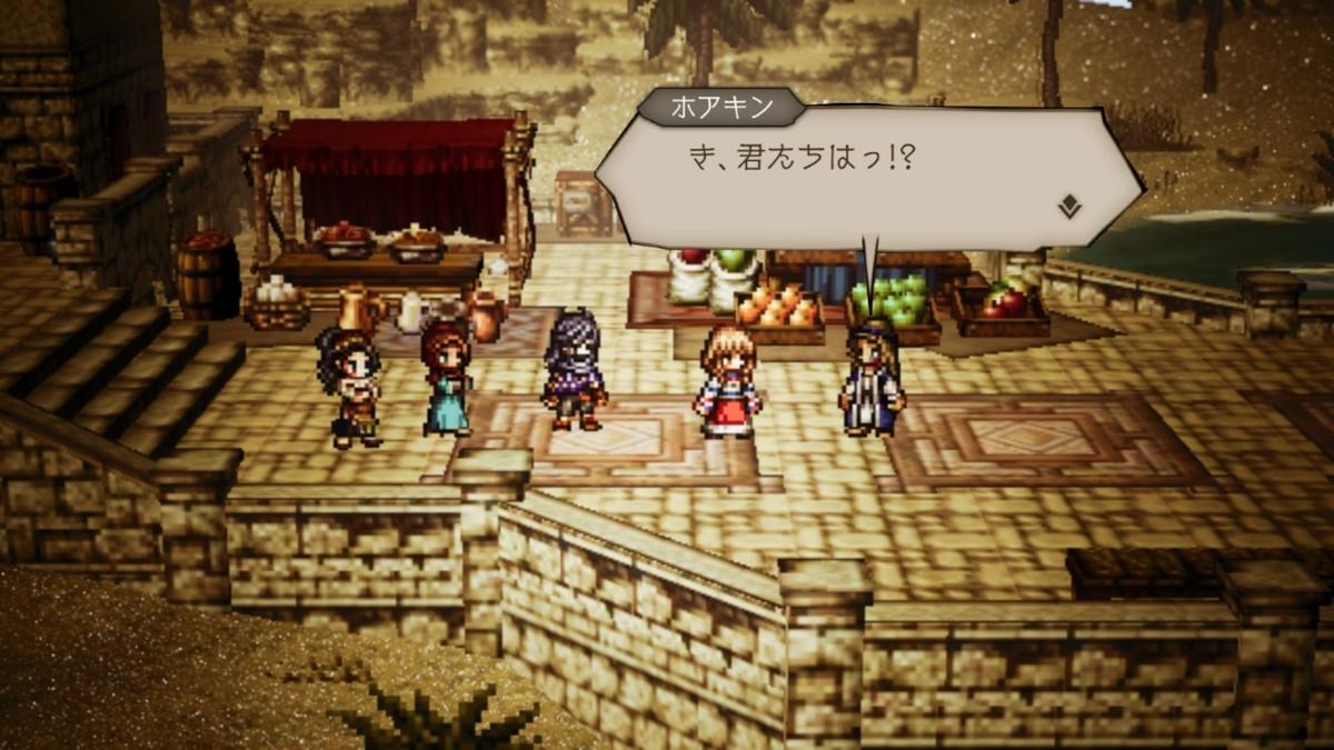 f:id:dashimaki_tmg:20201217021211j:plain