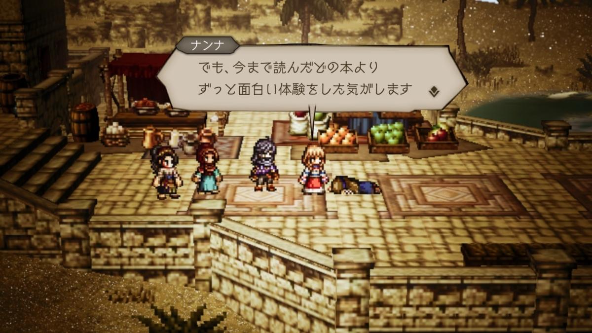 f:id:dashimaki_tmg:20201217021245j:plain