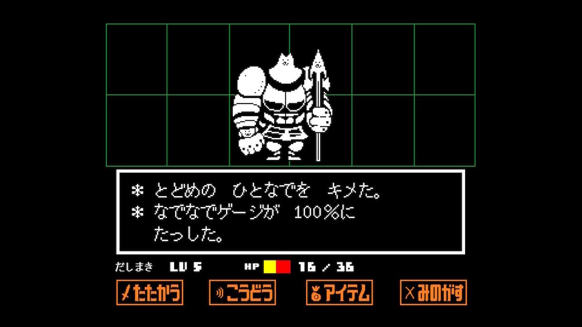 f:id:dashimaki_tmg:20201219183336j:plain