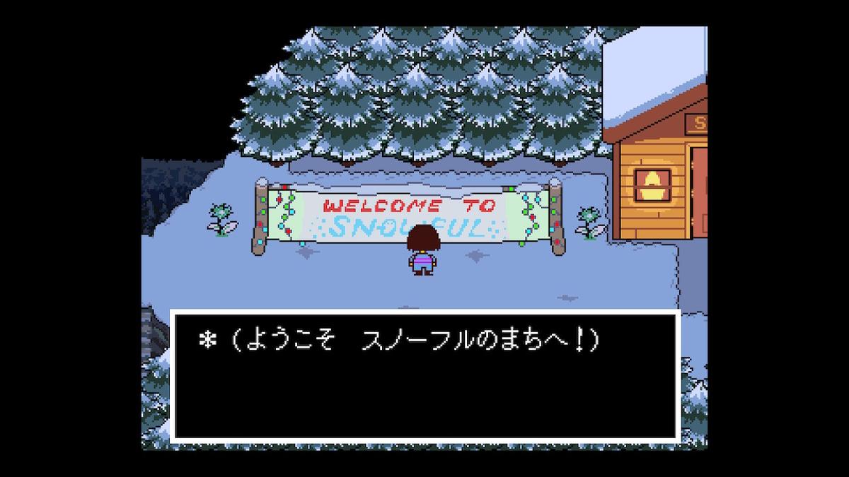 f:id:dashimaki_tmg:20201219183505j:plain