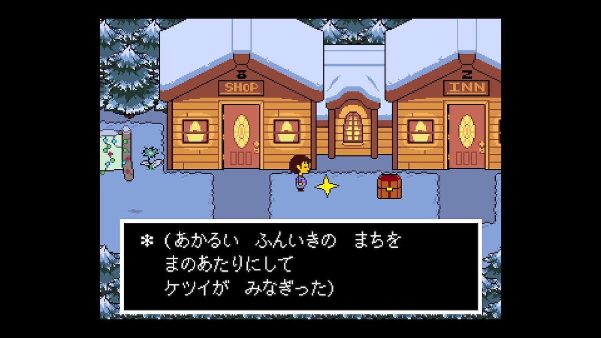 f:id:dashimaki_tmg:20201219183513j:plain