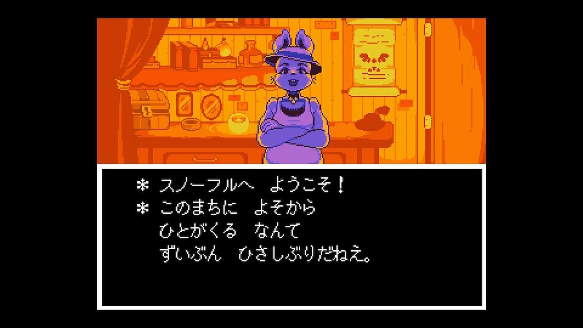 f:id:dashimaki_tmg:20201220124159j:plain