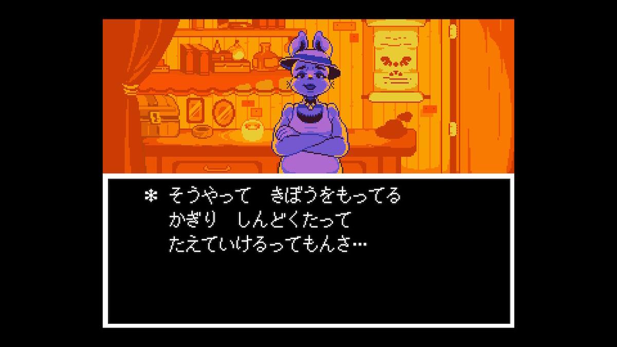 f:id:dashimaki_tmg:20201220124320j:plain