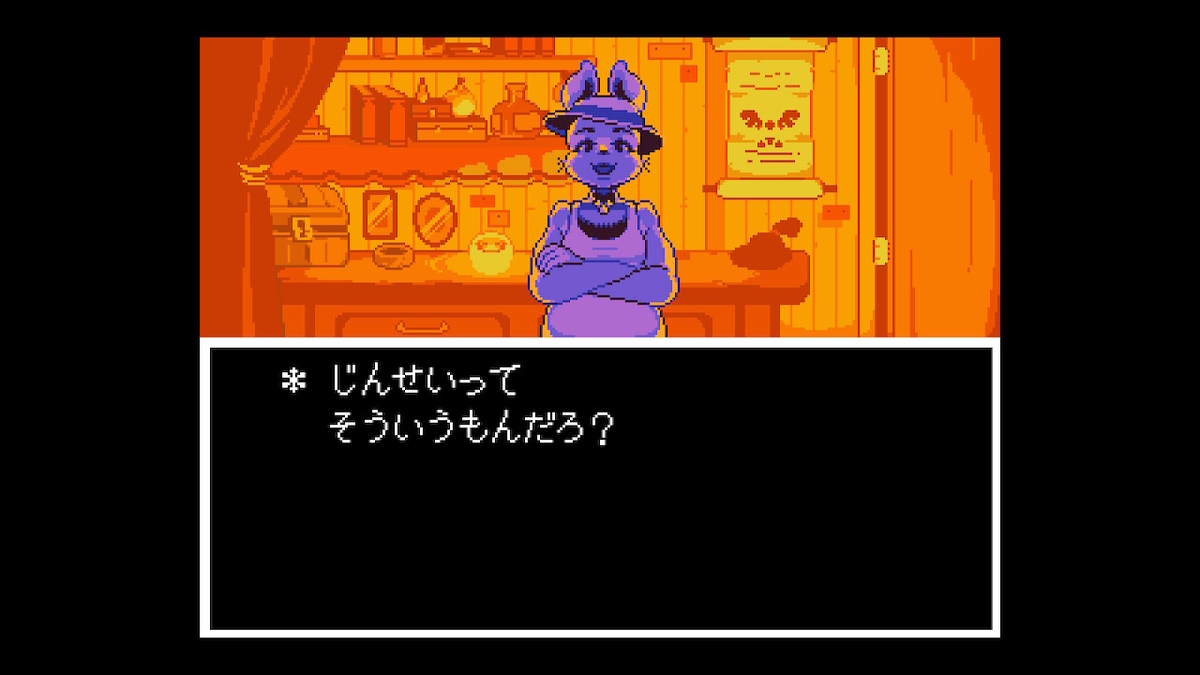 f:id:dashimaki_tmg:20201220124334j:plain