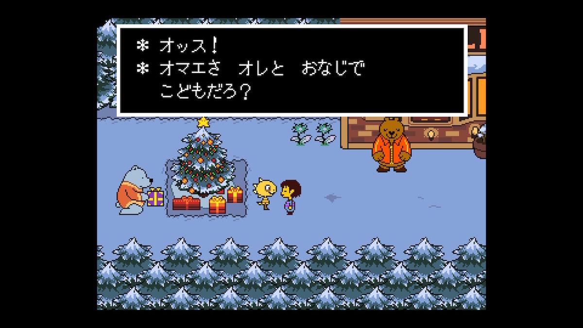 f:id:dashimaki_tmg:20201220124513j:plain