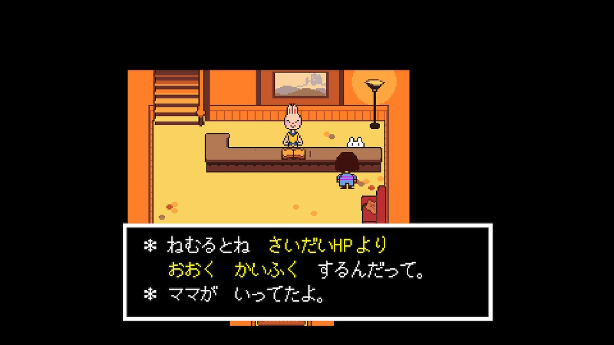 f:id:dashimaki_tmg:20201220124603j:plain