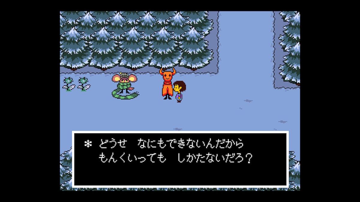 f:id:dashimaki_tmg:20201220124815j:plain