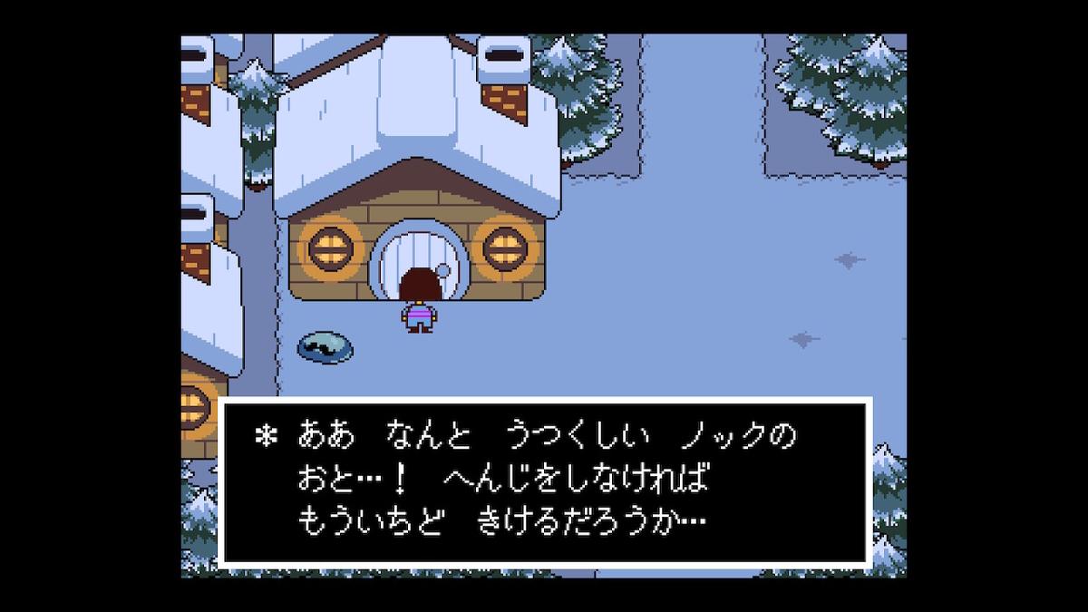 f:id:dashimaki_tmg:20201220125031j:plain