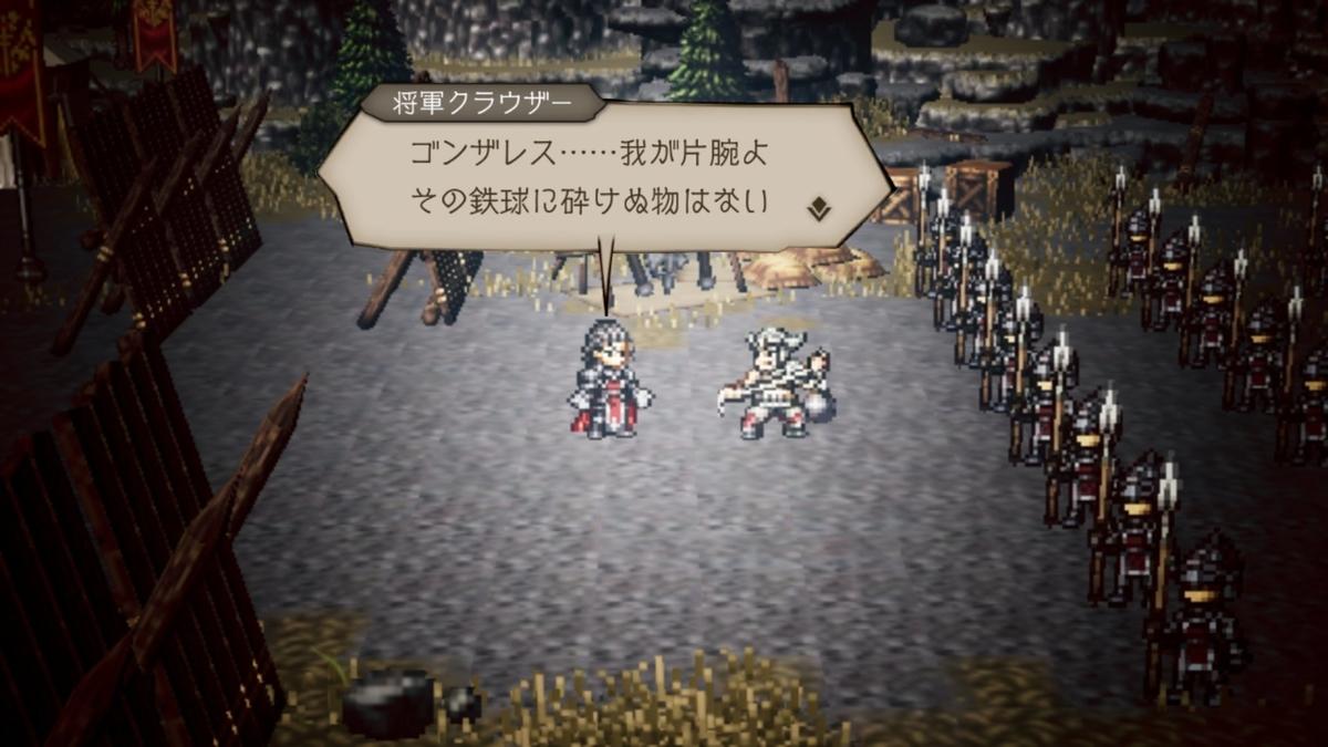 f:id:dashimaki_tmg:20201222200820j:plain