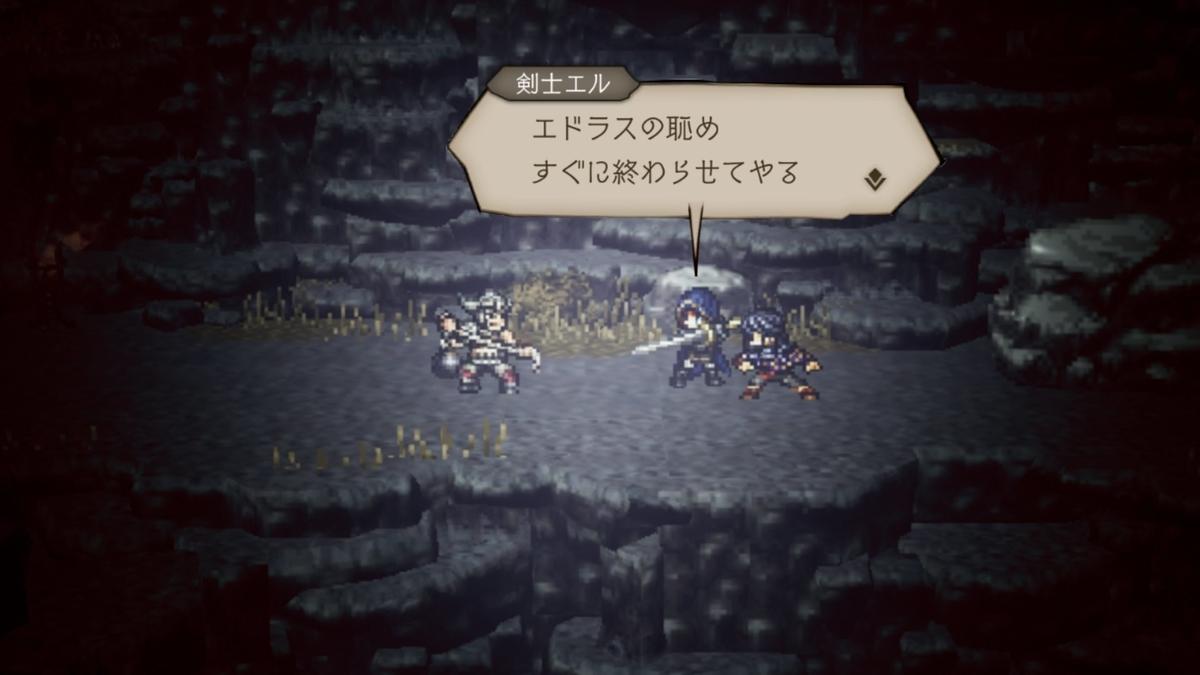 f:id:dashimaki_tmg:20201222200927j:plain