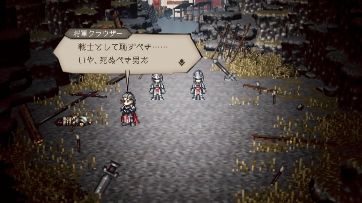 f:id:dashimaki_tmg:20201222201048j:plain