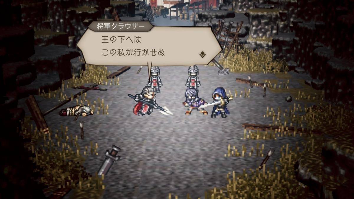 f:id:dashimaki_tmg:20201222201101j:plain