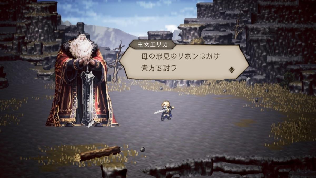 f:id:dashimaki_tmg:20201222201430j:plain