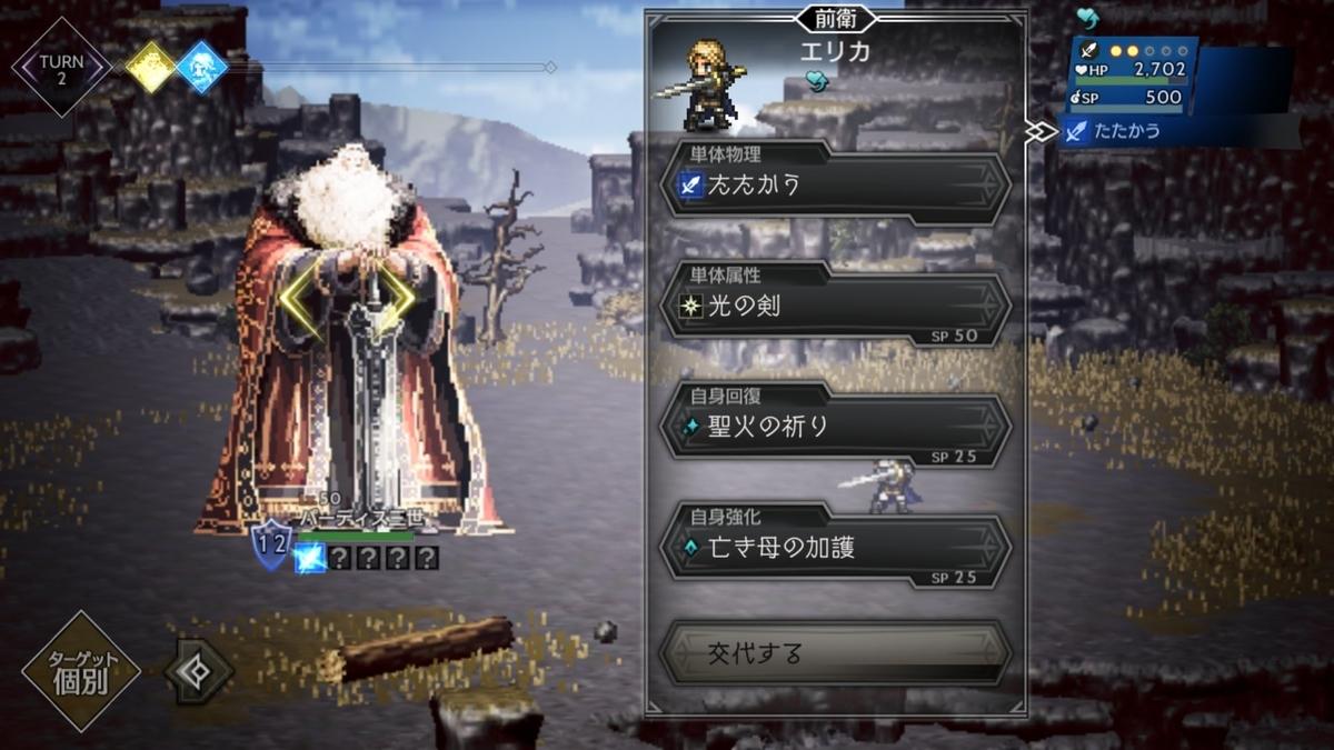 f:id:dashimaki_tmg:20201222201443j:plain