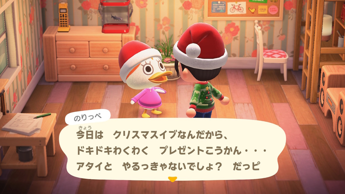 f:id:dashimaki_tmg:20201225105422j:plain