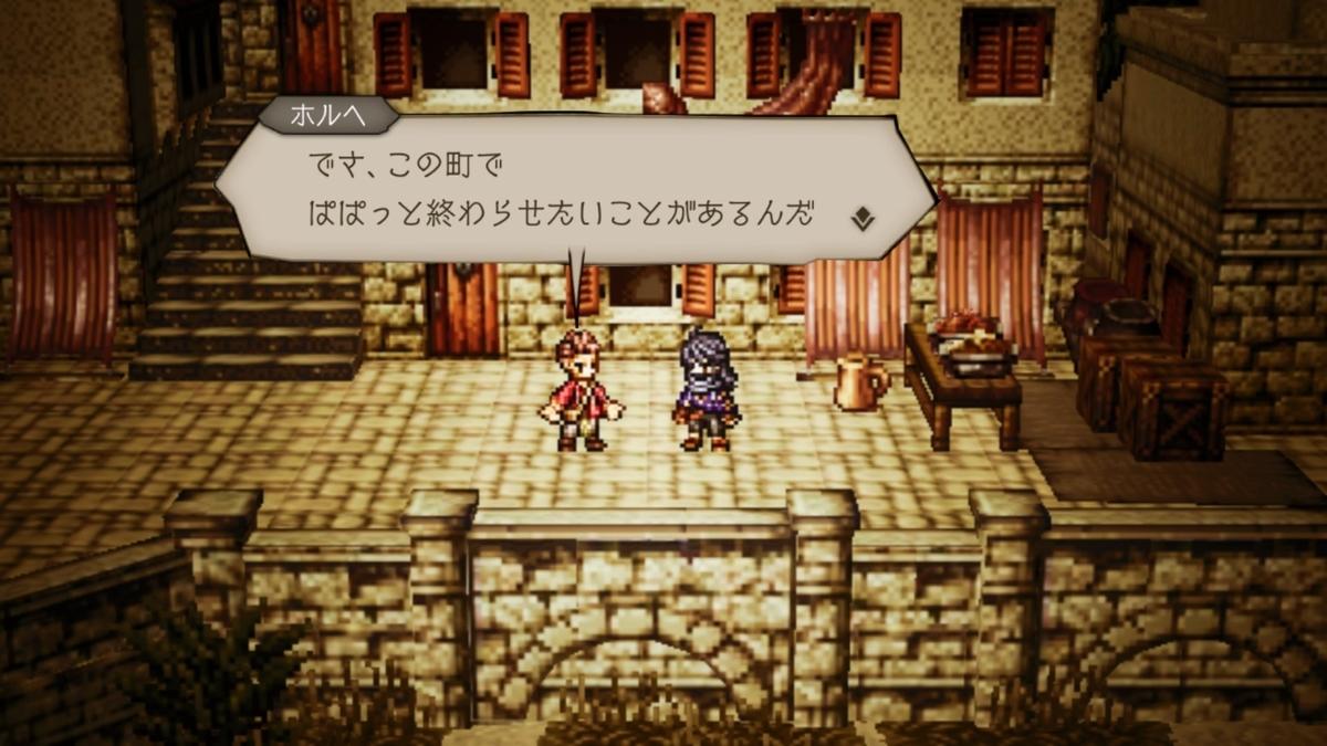 f:id:dashimaki_tmg:20201226215640j:plain