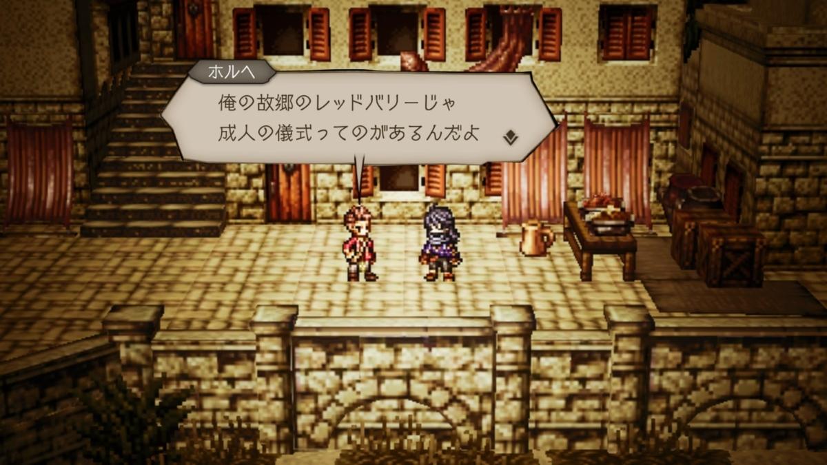 f:id:dashimaki_tmg:20201226215700j:plain