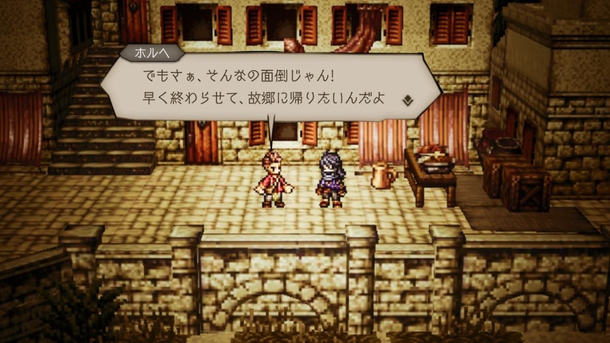 f:id:dashimaki_tmg:20201226215730j:plain