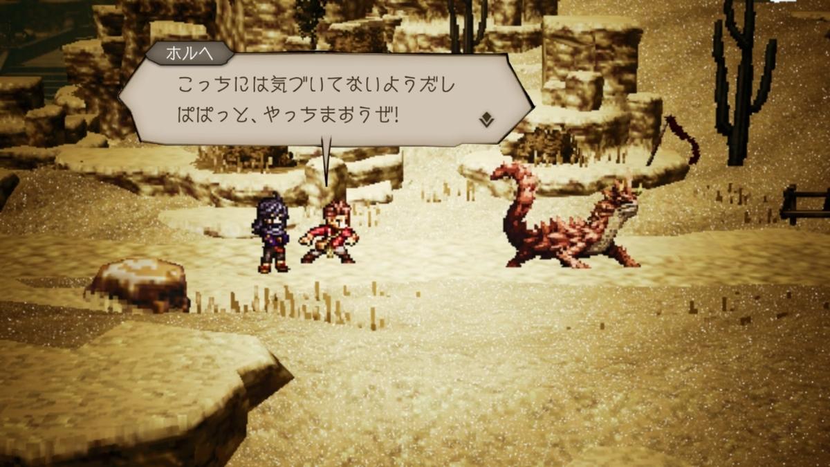 f:id:dashimaki_tmg:20201226215757j:plain