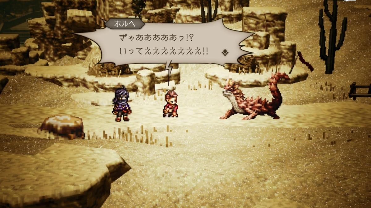 f:id:dashimaki_tmg:20201226215811j:plain