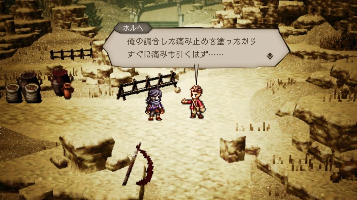 f:id:dashimaki_tmg:20201226215834j:plain